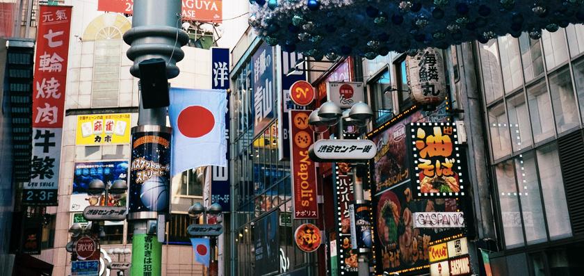 Tokio Teil 1: Shibuya, Shibuya!